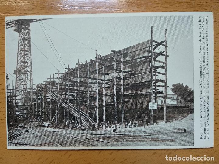 Postales: Postales Marítimas y Patrióticas. Serie verde. Ed.E.Agacino.Barcelona. - Foto 7 - 194884860
