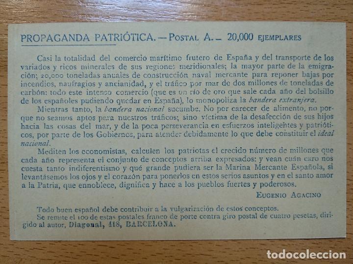 Postales: Postales Marítimas y Patrióticas. Serie verde. Ed.E.Agacino.Barcelona. - Foto 8 - 194884860
