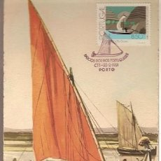 Postales: PORTUGAL & MAXI, BARCOS FLUVIALES PORTUGUESES, BARCO RABELO, OPORTO 1981 (1429). Lote 195021480