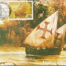 Postales: PORTUGAL & MAXI, LOS BARCOS DE DESCUBRIMIENTOS, CARABELA PORTUGUESA, LISBOA 1990 (7575). Lote 195022543