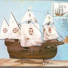 Postales: PORTUGAL & MAXI, GALEÓN PORTUGUÉS, SIGLO XVI, MUSEU DA MARINHA, LISBOA 1995 (9575). Lote 195022807