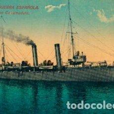 Postales: POSTAL BARCO MARINA DE GUERRA ESPAÑOLA - 15 CRUCERO EXTREMADURA. Lote 195067828