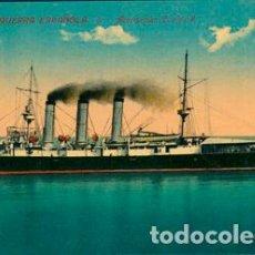 Postales: POSTAL BARCO MARINA DE GUERRA ESPAÑOLA - 3 ACORAZADO CARLOS V. Lote 195068450