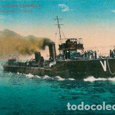 Postales: POSTAL BARCO MARINA DE GUERRA ESPAÑOLA - 8 CONTRATORPEDERO VILLAMIL. Lote 195068507