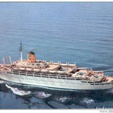 Postales: FEDERICO-C-ANTIGUA POSTAL COMPAÑIA GENERAL TRANSATLANTICO. Lote 195120191