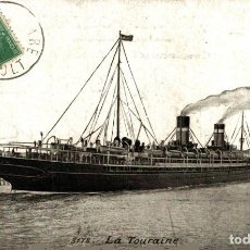 Cartes Postales: LA TOURAINE. Lote 195751432