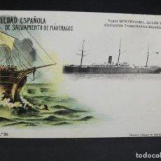 Postales: TARJETA POSTAL. VAPOR MONTEVIDEO. SOCIEDAD ESPAÑOLA DE SALVAMENTO DE NAUFRAGOS. . Lote 195806001