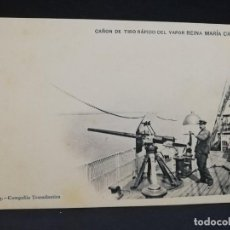 Postales: TARJETA POSTAL. COMPAÑIA TRASATLANTICA. CAÑON DE TIRO DEL VAPOR REINA CRISTINA.. Lote 195806113