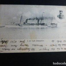 Postales: YATE DEL REY DE ALEMANIA POSTAL. Lote 195816712