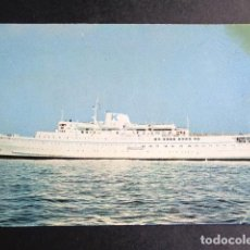 Postales: POSTAL BARCO. M.T.S. GALAXIAS. HELLENIC CRUISES LINES. . Lote 195991511