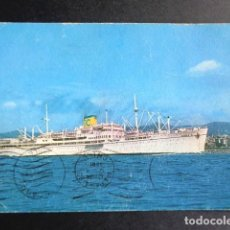 Postales: POSTAL BARCO. ANNA C. 1961.. Lote 195991648