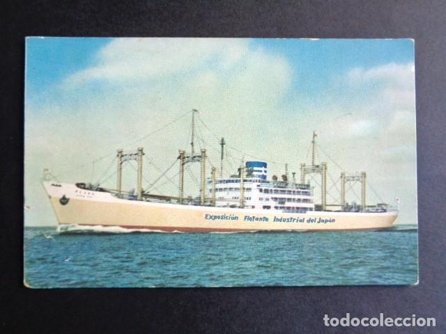 POSTAL BARCO. EXPOSICIÓN FLOTANTE INDUSTRIAL DEL JAPÓN. A BORDO ATLAS MARU. (Postales - Postales Temáticas - Barcos)