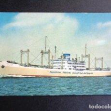 Postales: POSTAL BARCO. EXPOSICIÓN FLOTANTE INDUSTRIAL DEL JAPÓN. A BORDO ATLAS MARU. . Lote 195992423