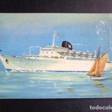 Postales: POSTAL BARCO. CABO SAN ROQUE. IBARRA CIA S.A. SEVILLA. . Lote 195992683