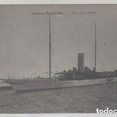 Postales: MARINA ESPAÑOLA YATE REAL GIRALDA FERROL PAPELERIA CORREO GALLEGO SIN CIRCULAR.. Lote 196899775