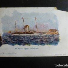 Postales: EL GIRALDA YATE DE ALFONSO XIII POSTAL. Lote 196974383