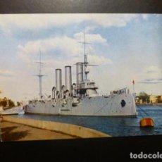 Postales: LENINGRADO RUSIA CRUCERO AURORA. Lote 197133118