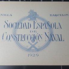 Postales: 1929 TARJETA TEMÁTICA SOCIEDAD ESPAÑOLA CONSTRUCCIÓN NAVAL. SEVILLA. BARCELONA. UNICA EN T.C.. Lote 199781081