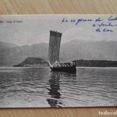 Postales: TARJETA POSTAL - BELLAGIO LAGO DE COMO - BARCOS. Lote 206345610