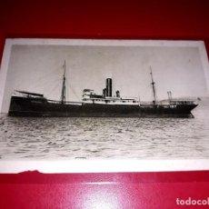 "Postales: VAPOR "" CAPITAN SEGARRA "" COMPAÑIA TRANSMEDITERRANEA SIN CIRCULAR. Lote 206510146"