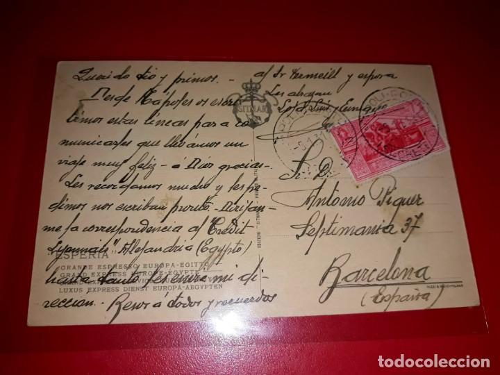 "Postales: "" Esperia "" Grande Expresso Europa - Egipto. Circulada con sello - Foto 2 - 206513323"
