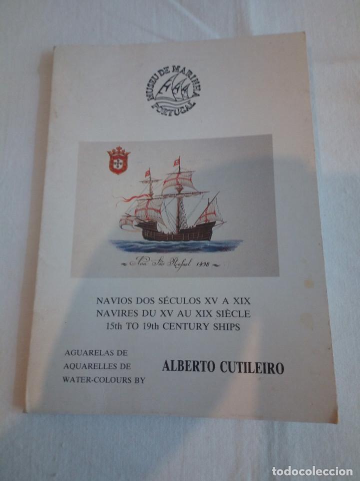 Postales: 22-PRECIOSA SERIE DE POSTALES, NAVIOS, MUSEO DE LA MARINA, PORTUGAL - Foto 2 - 207568662