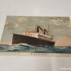 Postales: POSTAL S.S. ESPERIA - SITMAR LINE. Lote 210663916
