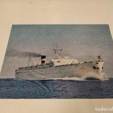 Postales: POSTAL PAQUEBOT KAIROUAN - ALGÉRIE-TUNISIE-ILES BALEARES. Lote 210667427