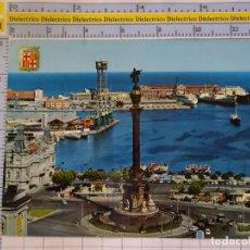 Postales: POSTAL DE BARCOS NAVIERAS PUERTOS. AÑO 1970. PUERTO INSTALACIONES PORTUARIAS BARCELONA. 2412. Lote 211610411