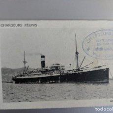 Postales: AÑOS 20 POSTAL CHARGEUR REUNIS AURIGNY VILLAGARCIA DE AROSA - ANTONIO CONDE E HIJOS - GALICIA. Lote 212317165