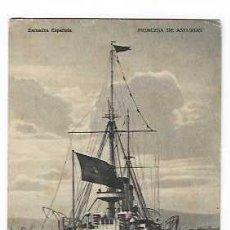 Postales: TARJETA POSTAL ESCUADRA ESPANOLA . CORBETA PRINCESA DE ASTURIAS. Lote 215805012