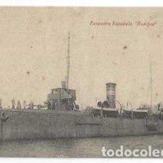 Postales: TARJETA POSTAL ESCUADRA ESPANOLA . CANONERO BONIFAZ. Lote 215805443