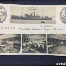 Postales: LA VELOCE - NAVIGAZIONE ITALIANA A VAPORE - GENOVA - VAP. BRASILE - FECHADA 1908. Lote 217130645