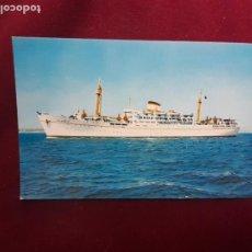 Postales: EL M/V AKDENIZ KARADENIZ, TURKISH MARITIME LINES. Lote 221701318