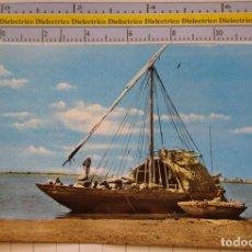Postales: POSTAL DE BARCOS NAVIERAS. BARCO BUQUE EMBARCACIÓN EN EL NILO BLANCO, KHARTOUM. 2327. Lote 221728161