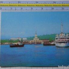 Postales: POSTAL DE BARCOS NAVIERAS. BARCO BUQUE EN PUERTO DE SOCHI, RUSIA. 2358. Lote 221844611