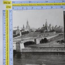 Postales: POSTAL DE BARCOS NAVIERAS. BARCO BUQUE FLUVIAL EN MOSCÚ, RUSIA. 2359. Lote 221844637