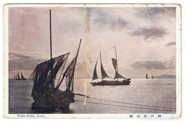 Postales: 1925 - KOBE (JAPON) - WADA POINT - Foto 1 - 222182750