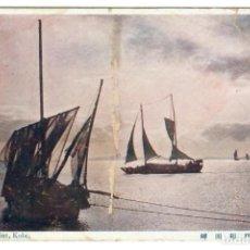 Postales: 1925 - KOBE (JAPON) - WADA POINT. Lote 222182750