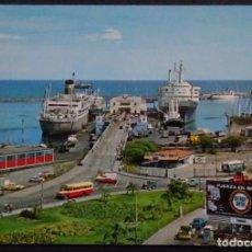 Postales: TERMINAL DEL PUERTO DE GUAIRA, CARACAS, VENEZUELA, ANTIGUA POSTAL SIN CIRCULAR. Lote 223251478