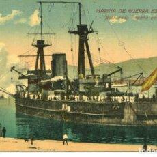 Postales: MARINA DE GUERRA ESPAÑOLA-ACORAZADO ESPAÑA HACIENDO SALVAS- VENINI Nº 1. Lote 223894893
