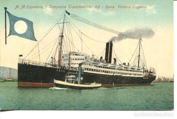 MARINA MERCANTE ESPAÑOLA TRASATLANTICO REINA VICTORIA EUGENIA - VENINI Nº 2 (Postales - Postales Temáticas - Barcos)