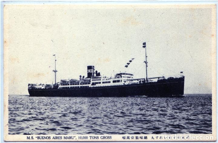 TRASATLÁNTICO M.S. BUENOS AIRES MARU, OSAKA SHOSEN KAISHA (Postales - Postales Temáticas - Barcos)