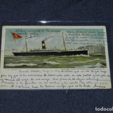 Postales: ANTIGUA POSTAL BARCOS - S.S.COAMO - THE NEW YORK AND PORTO RICO STEAMSHIP CO. POSTAL CIRCULADA. Lote 231607295