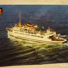 Postales: POSTAL TRASBORDADOR VICTORIA.-ALGECIRAS. Lote 235197135