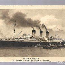 Postales: 3501- PAQUEBOT PARIS -LOTE 4 POSTALES ANTIGUAS -DOS DEL INTERIOR - NUEVAS. Lote 238216110