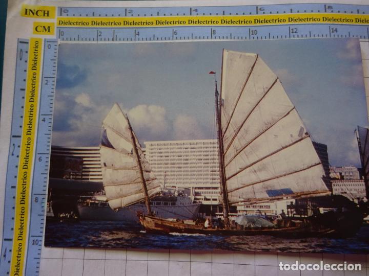 POSTAL DE BARCOS NAVIERAS. BARCO BUQUE JUNCO DE HONG KONG. 3348 (Postales - Postales Temáticas - Barcos)