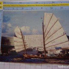 Postales: POSTAL DE BARCOS NAVIERAS. BARCO BUQUE JUNCO DE HONG KONG. 3348. Lote 243577995