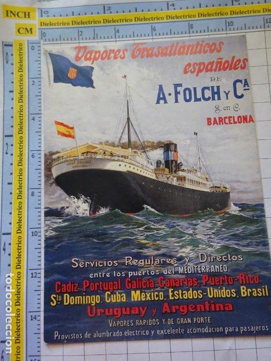 POSTAL DE BARCOS NAVIERAS. REPRODUCCIÓN FACSÍMIL. VAPORES TRASATLÁNTICOS ESPAÑOLES FOLCH CIA. 3357 (Postales - Postales Temáticas - Barcos)