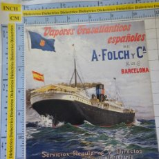 Postales: POSTAL DE BARCOS NAVIERAS. REPRODUCCIÓN FACSÍMIL. VAPORES TRASATLÁNTICOS ESPAÑOLES FOLCH CIA. 3357. Lote 243583540